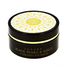 Re:ofe Luxury Black Pearl & Gold Hydrogel Eye Patch